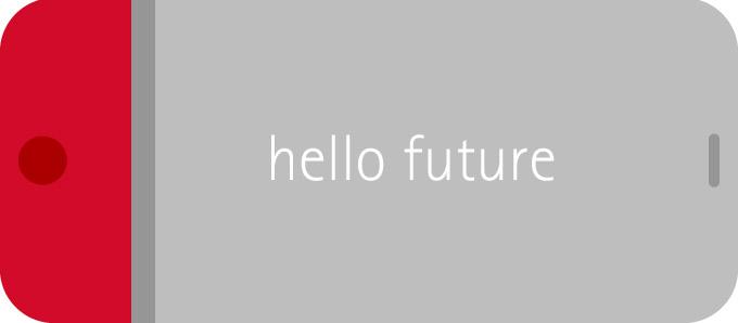 141219-Hello-Future