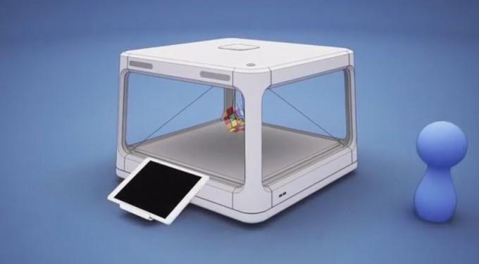 Screenshot: Der Holus als 3-D Modell.